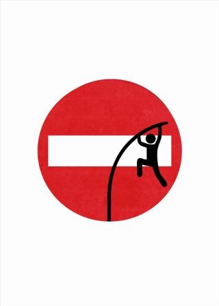Prohibido Pasar / Do Not Pass - Por Coco Cerrella